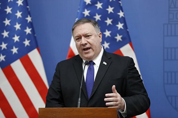 Ngoại trưởng Mỹ: Tôi thích dùng từ chính xác khi gọi ông Tập là 'Tổng bí thư' thay vì 'Chủ tịch nước'