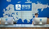Chính quyền Trump 'ra tay trước', đưa Ant Group của Trung Quốc vào 'danh sách đen thương mại'