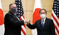 Nhật - Mỹ: Sau hơn nửa thế kỷ, cú bắt tay đầu tiên là để...chống Trung Quốc