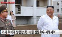 Mai danh ẩn tích gần 2 tháng, Kim Jong Un và em gái cùng lộ diện