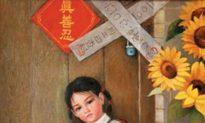 Trung Quốc: Bé trai 4 tuổi bị cấm đi học mẫu giáo vì là cháu nội của học viên Pháp Luân Công