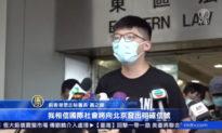 Hoàng Chi Phong: Quyết không đầu hàng, đàn áp và sói chiến sẽ không có đường thoát