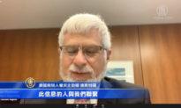 Hoa Kỳ điều tra ĐCS Trung Quốc về tội ác mổ cướp nội tạng