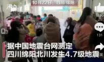 Tứ Xuyên Trung Quốc liên tiếp xảy ra 78 trận động đất từ đầu năm đến nay