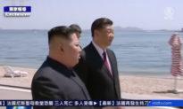 Rò rỉ tài liệu tiết lộ mối quan hệ mật thiết giữa ĐCS Trung Quốc và Triều Tiên