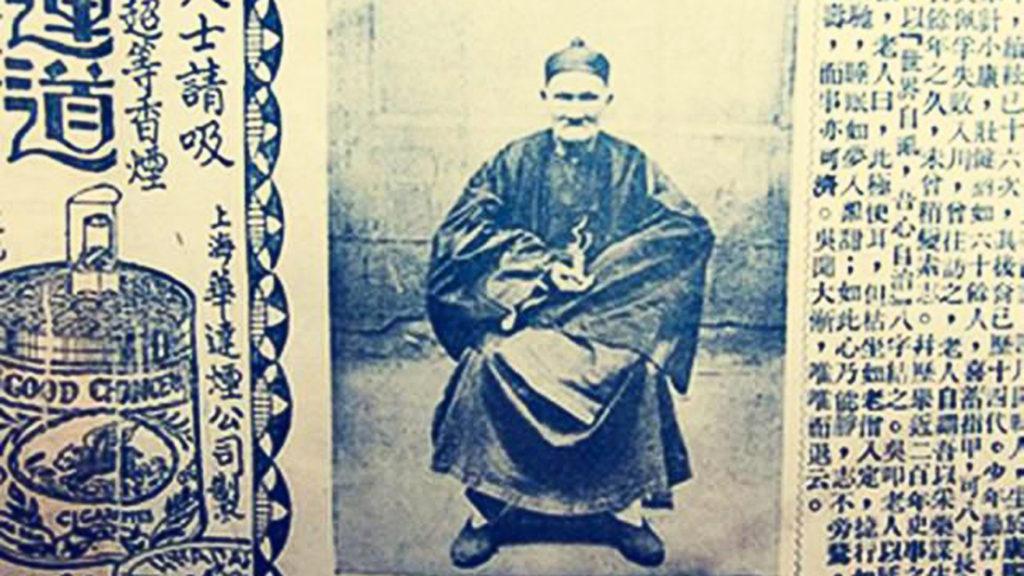 Người thọ nhất lịch sử: Trải qua 9 đời hoàng đế, có 24 vợ và 200 cháu con