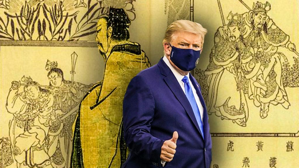 TT Trump khỏi virus Vũ Hán - phiên bản thực của 'Võ Vương thất thủ Hồng Sa Trận' trong Phong Thần Diễn nghĩa?