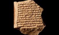 Bản đồ Sao Mộc của người Babylon cổ đại: một phát minh mang tính lịch sử