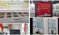 Trung Quốc: Biến nhà thờ thành linh đường thờ cúng các nhà lãnh tụ của ĐCS Trung Quốc