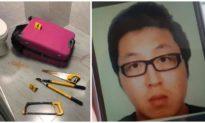 Đã bắt được nghi phạm người Hàn Quốc sát hại bạn đồng hương bỏ xác trong vali ở TP. HCM