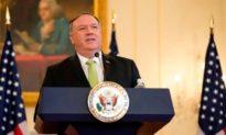 Ngoại trưởng Hoa Kỳ: Đài Loan không phải là một phần của ĐCS Trung Quốc