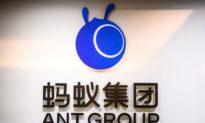 Tiết lộ: Trung Quốc chặn IPO Ant của Jack Ma vì dính líu tới gia đình Giang Trạch Dân
