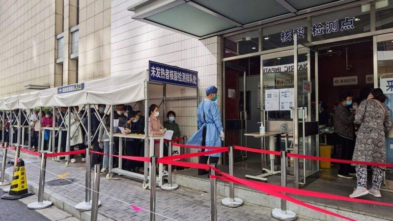 Cặp vợ chồng ở Thượng Hải nhiễm viêm phổi Vũ Hán, phong tỏa 1 bệnh viện và cách ly 4.015 người