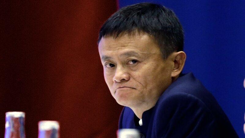 Bảng xếp hạng 500 tỷ phú Trung Quốc năm 2021: Jack Ma tụt xuống hạng 7