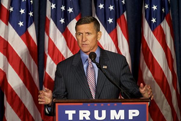 Hai tuần sau khi được TT Trump ân xá, Thẩm phán Liên bang cuối cùng đã hủy bỏ cáo buộc Tướng Flynn