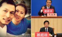 Thủ tướng Trung Quốc Lý Khắc Cường lại bị dân oan kiện ra tòa
