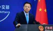 Triệu Lập Kiên: Anh tiếp tục hợp tác với Mỹ 'kỳ thị' các công ty Trung Quốc