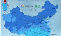 Không khí lạnh tấn công có nguy cơ đóng băng 80% đất đai của Trung Quốc
