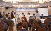 Hàn Quốc công bố báo cáo đầu tiên phơi bày bản chất của các Viện Khổng Tử