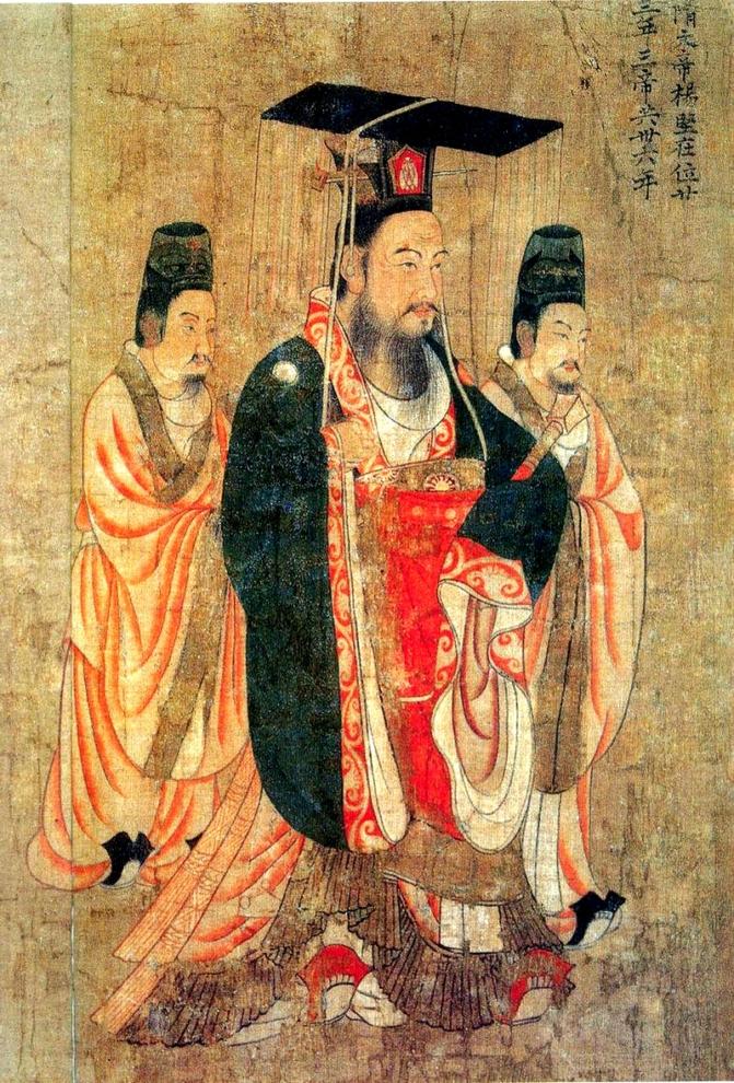 Tùy Văn Đế Dương Kiên đốc tín Phật Pháp (Ảnh: [Đường] Tranh của Yan Liben, Bộ sưu tập của Bảo tàng Mỹ thuật Boston)