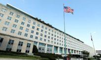 Mỹ tiếp tục trừng phạt 14 quan chức ĐCS Trung Quốc