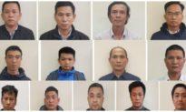 Khởi tố thêm 13 cán bộ tư vấn giám sát trong dự án cao tốc Đà Nẵng – Quảng Ngãi