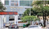 Sáng nay xét xử sơ thẩm cựu Giám đốc CDC Hà Nội Nguyễn Nhật Cảm