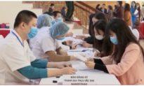 Việt Nam sẽ tiêm vaccine COVID-19 đầu tiên trên người vào ngày mai