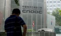 Công ty Trung Quốc trong danh sách đen của Mỹ có hoạt động chính ở Canada