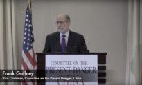 Ủy ban CPDC Mỹ: Nên chỉ định ĐCS Trung Quốc là tổ chức tội phạm xuyên quốc gia