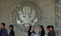 Mỹ ngừng cấp thị thực cho 4 đối tượng công chức Trung Quốc và gia đình trực hệ