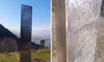 Tảng 'đá' bí ẩn tương tự khối kim loại từng xuất hiện ở Utah được phát hiện trên sườn đồi Romania