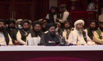 Chính phủ Afghanistan và Taliban đạt được một thỏa thuận khung về đàm phán hòa bình, Ngoại trưởng Mỹ ra thông cáo chúc mừng