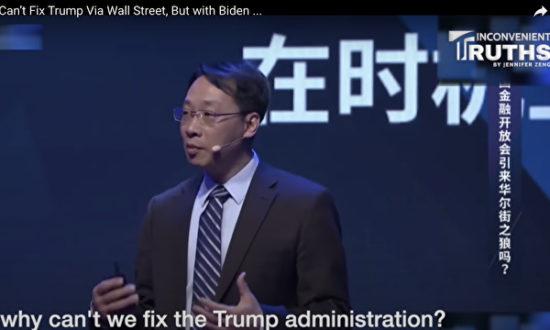 Ông Địch Đông Thăng, Phó hiệu trưởng Trường Quan hệ Quốc tế thuộc Đại học Nhân dân Trung Quốc, đã vô tình tiết lộ nội tình Đảng Cộng sản Trung Quốc (ĐCSTQ) kiểm soát Phố Wall và thâm nhập vào bu chóp chính trị Mỹ. (Ảnh chụp màn hình Inconveient Truths)