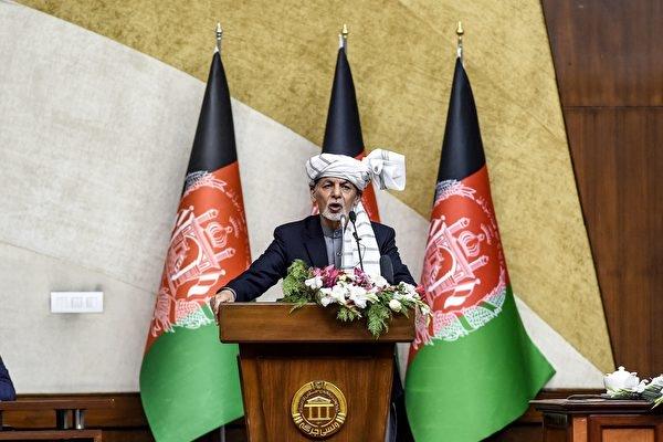 Afghanistan bắt gián điệp ĐCSTQ hé lộ bàn tay ma quỷ Bắc Kinh