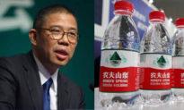 'Người giàu nhất châu Á': Jack Ma lao dốc, tỷ phú nước đóng chai Trung Quốc 'Sói cô độc' lặng lẽ 'soán ngôi'