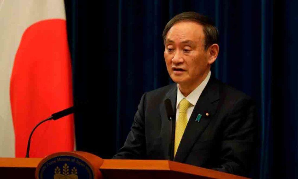 Thủ tướng Nhật Yoshihide Suga tuyên bố không tranh cử nhiệm kỳ tới