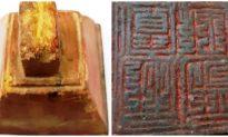 Phát hiện ấn đồng cổ thời Lê ở Hà Tĩnh
