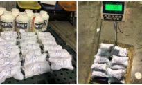 Bắt giữ lô hàng hơn 5 kg cần sa tại sân bay Tân Sơn Nhất
