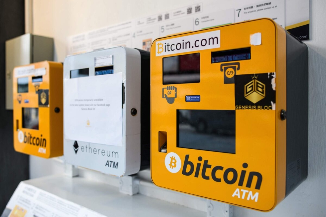 Máy ATM dành cho đồng tiền kỹ thuật số Bitcoin được nhìn thấy ở Hồng Kông vào ngày 18/12/2017. (Anthony Wallace / AFP qua Getty Images)