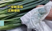 'Hành lá nhuộm xanh' xuất hiện ở nhiều chợ nông sản tỉnh Quý Châu, Trung Quốc