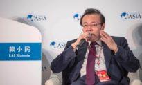 Danh sách 10 đại quan tham mới nhất của ĐCS Trung Quốc