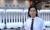 Hong Kong lại bắt giữ 11 nhân sĩ dân chủ khác với lý do 'trợ giúp 12 người Hong Kong bỏ trốn'