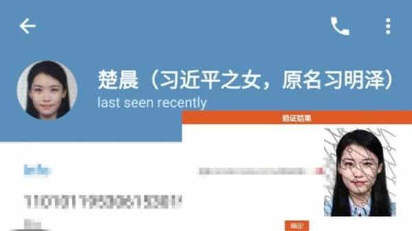 Trung Quốc bỏ tù 24 người vì làm lộ thông tin con gái ông Tập Cận Bình, sự thật được phơi bày