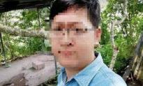 Bệnh nhân 1440 ở Vĩnh Long bị khởi tố về tội làm lây lan dịch bệnh COVID-19