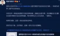 """Bác sĩ Trung Quốc phải đăng bài xin lỗi sau khi nói rằng vaccine của Sinopharm là """"thiếu an toàn nhất trên thế giới""""?"""
