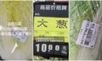 Trung Quốc: Giá rau tăng vọt, gần 10 nhân dân tệ một cây hành lá