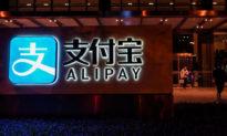 'Dữ liệu tín dụng khổng lồ' từ Alibaba mới là 'con ngỗng đẻ trứng vàng' mà chính quyền Trung Quốc nhắm đến