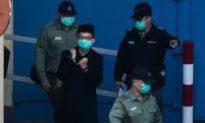 Hoàng Chi Phong bị bắt đi từ nhà tù do cáo buộc vi phạm Luật An ninh Quốc gia