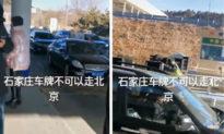 Nhà ga vận tải hành khách Thạch Gia Trang ngừng hoạt động, xe mang biển số Thạch Gia Trang bị cấm đi vào Bắc Kinh